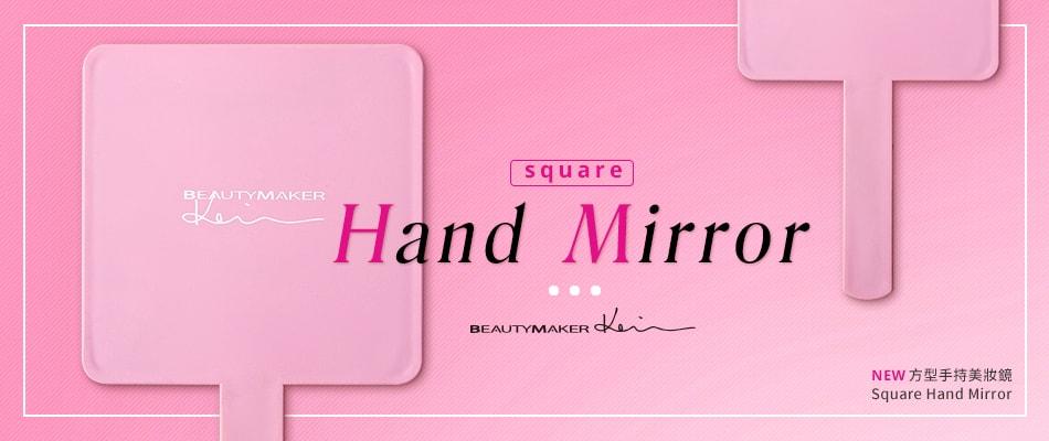 Square Hand Mirror - Intro