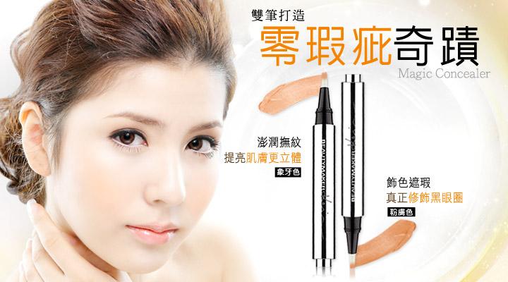 Beautymaker Magic Concealer - Product Benefits