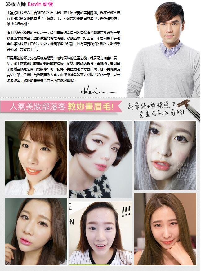 Beautymaker Eyebrow Pencil - BeautyMaker Official Singapore