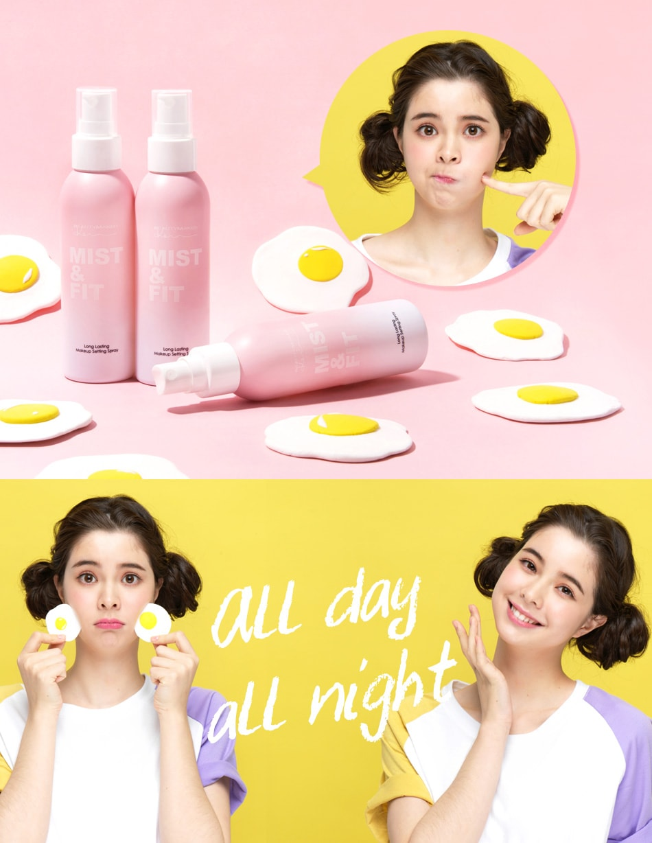 Makeup Setting Spray - Product Packaging