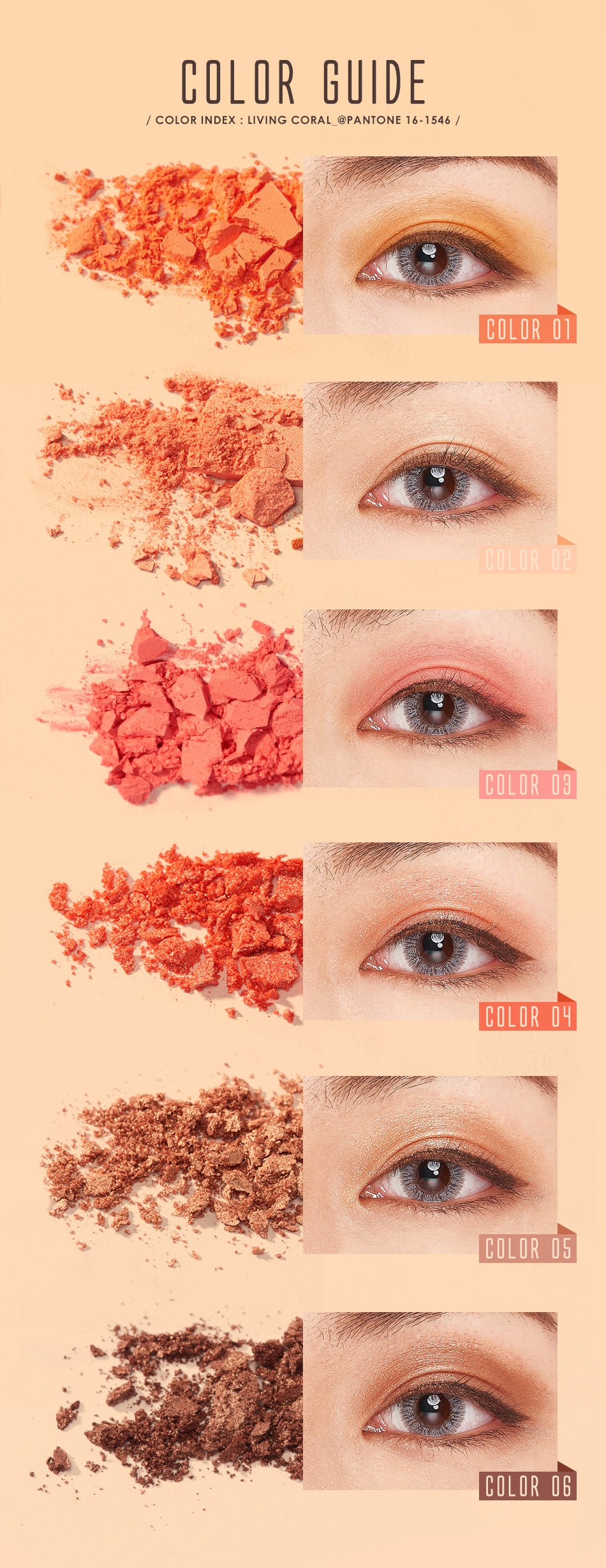 BeautyMaker Sunset Multi–Texture Eyeshadow Palette - color guide