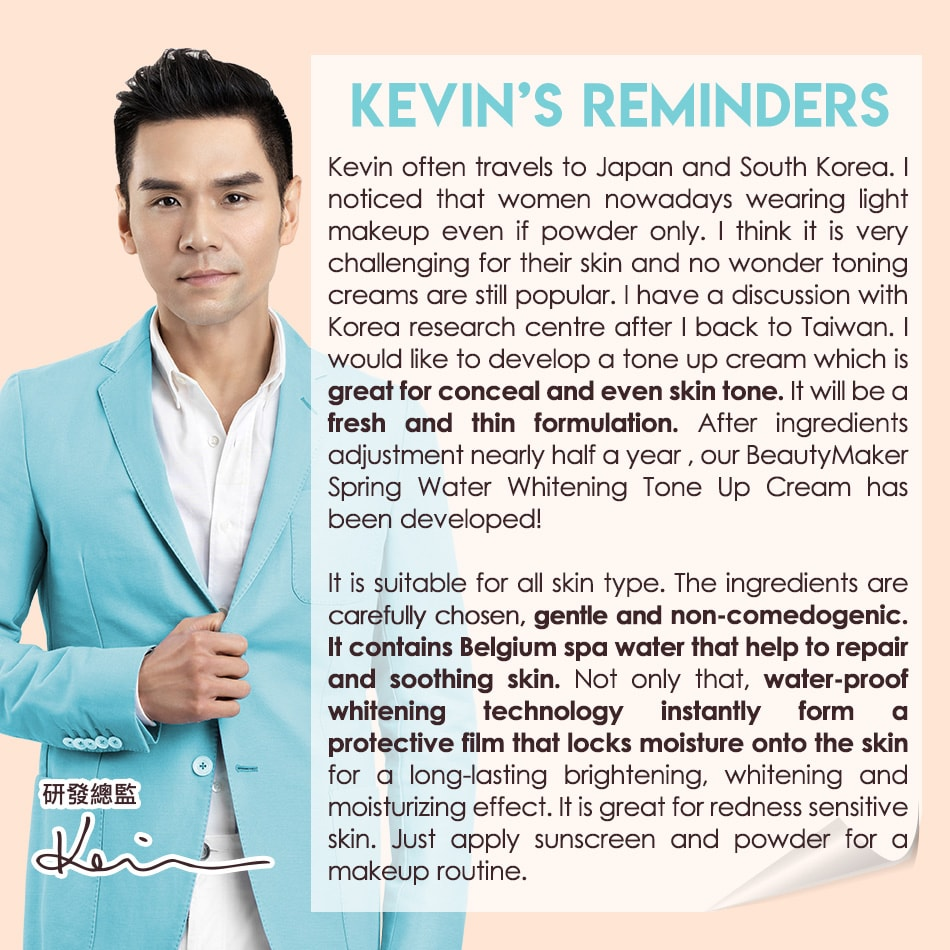 Whitening Tone Up Cream - Kevin's reminders