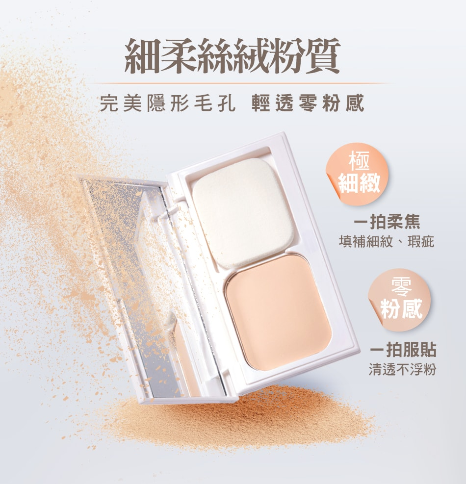 TA Whitening Pressed Powder - Features 2