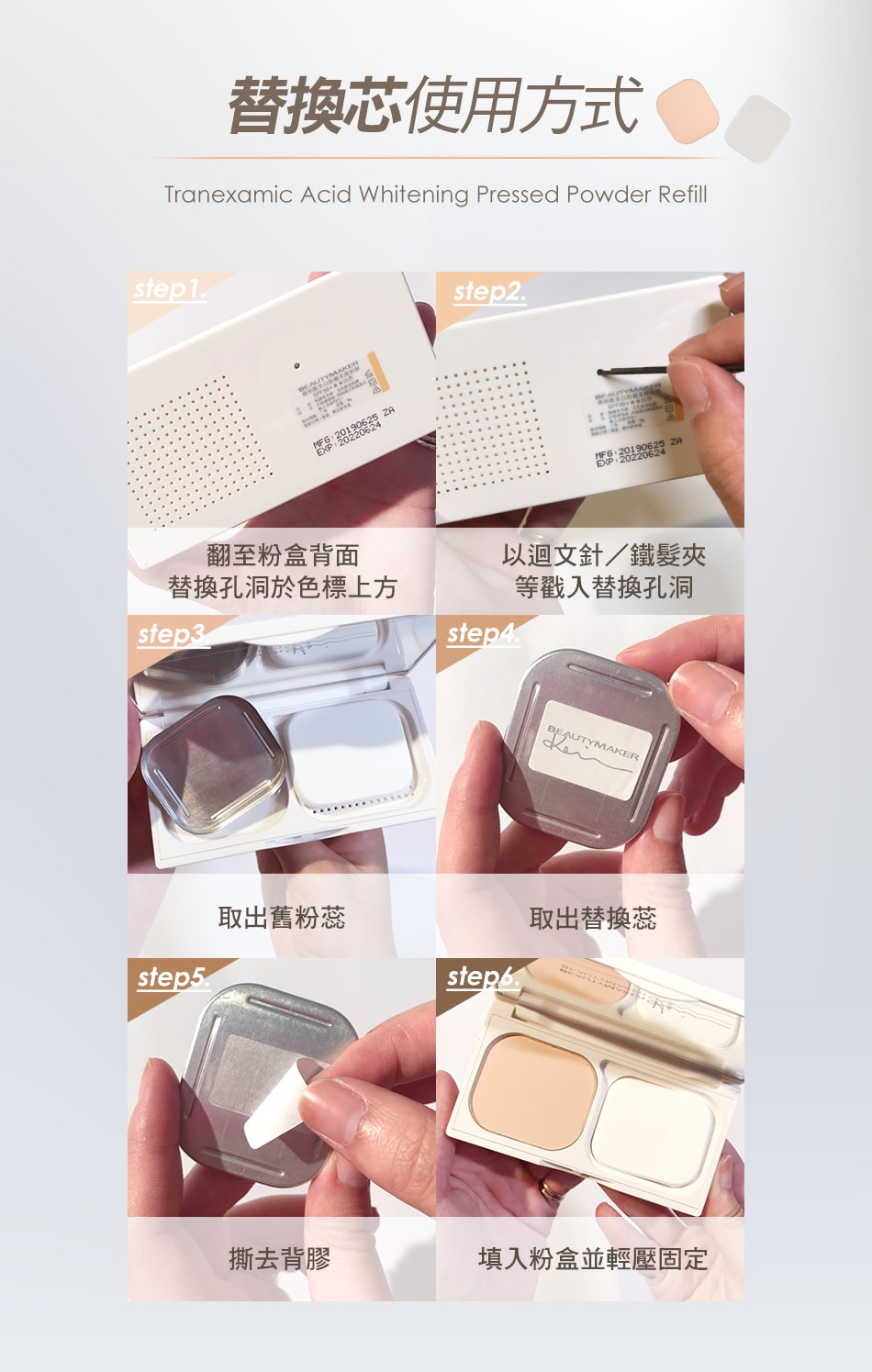 TA Whitening Pressed Powder - Refill