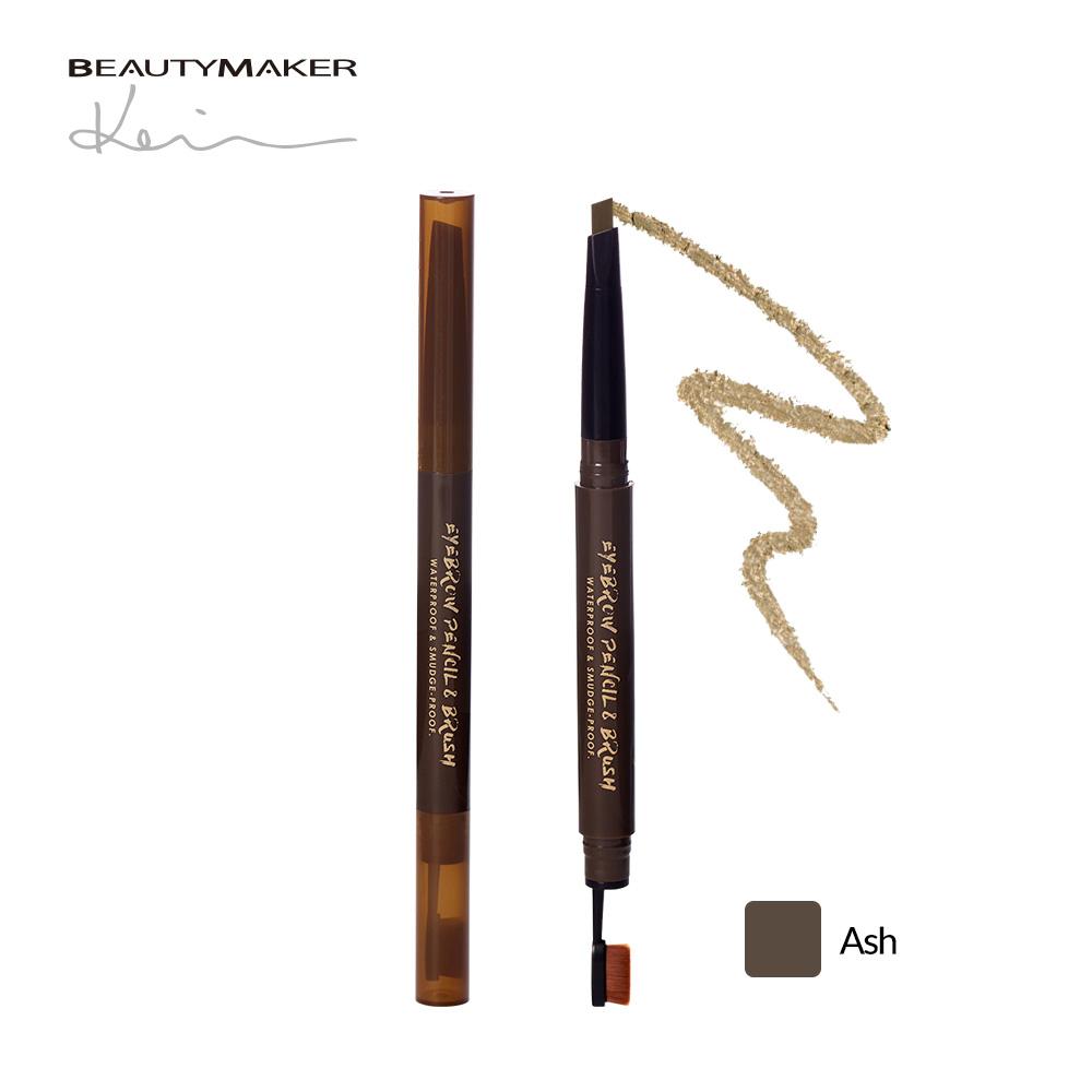 Eyebrow Pencil & Brush - BeautyMaker Official Singapore