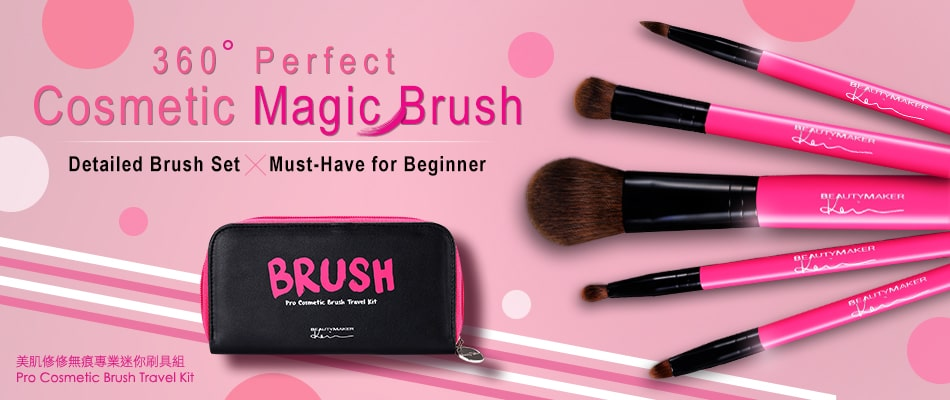 Cosmetic Brush Travel Kit - Intro